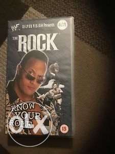 The Rock - Know Your Role (1999)