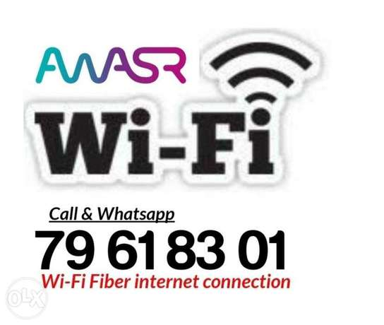 Awasr WiFi connection