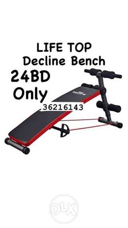 LIFE TOP Decline bench (24BD) Only