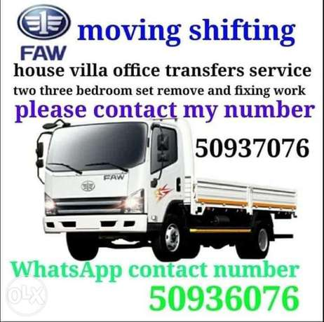 Good moving shifting service please call me