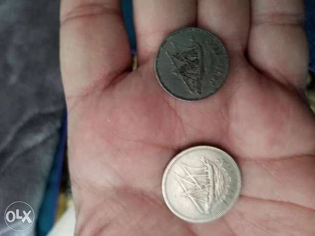 Old Kuwait coin for sale