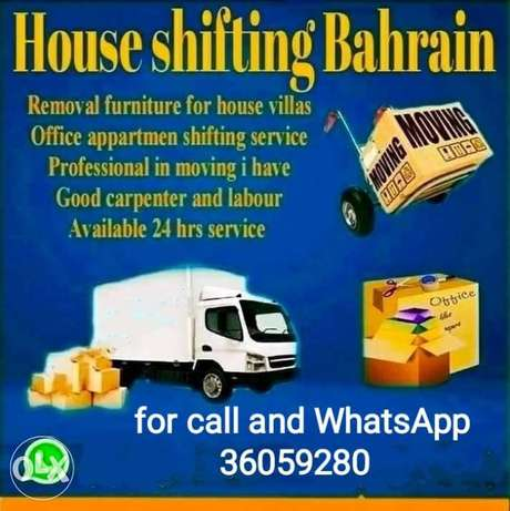 Fast moving/shifting service in all bahrain on reasonable price.we