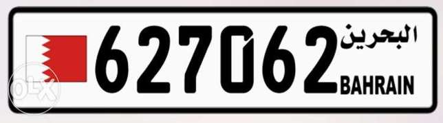 627062 Car Number Plate for sale