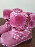 9d839ab9c59fa8 Дівчата - Дитяче взуття - OLX.ua - сторінка 2