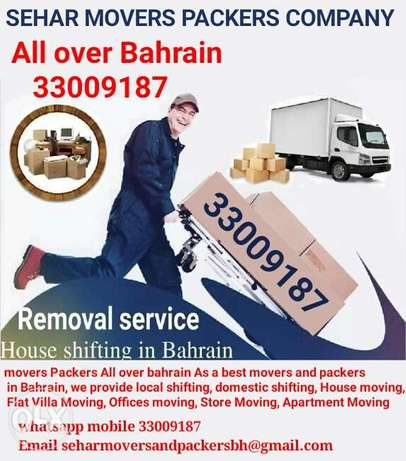 [ all over Bahrain ] sehar movers compa { professional movers Packers}