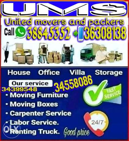 Rana movers and packers all over bahrain to bahrain