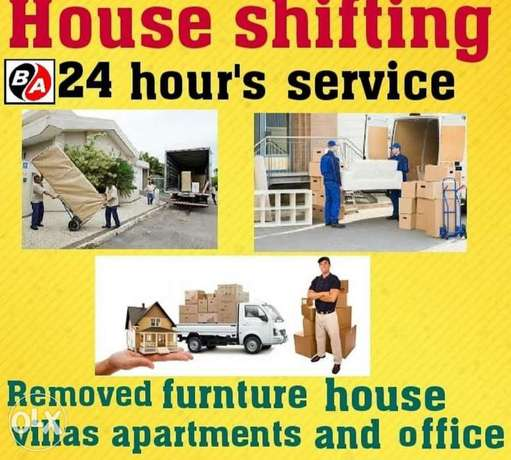 Furniture Removal House office apartments shift Bahrain