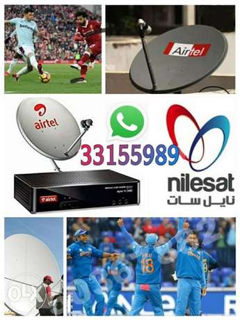 satellite dish tv installation and service with sell.