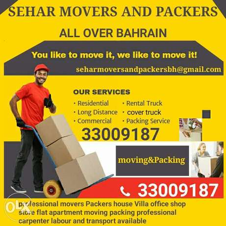 We will shift your household items very carefully with reliable team.