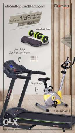 Olympia Treadmill home use 2hp motor power and cycle bike cycling