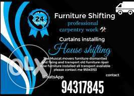 House/ shifting/ services ()