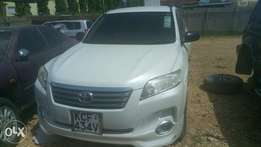 Vanguard for sale 7 seater