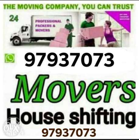 House shifting office shifting store shifting any time any where