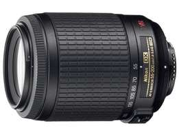 Brand New Nikon camera Lens 55-200mm Shop at Kenyatta Avenue With