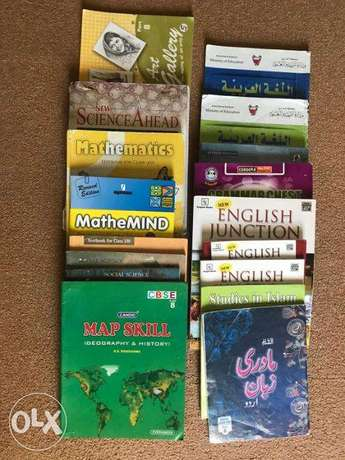 8th standard textbooks available