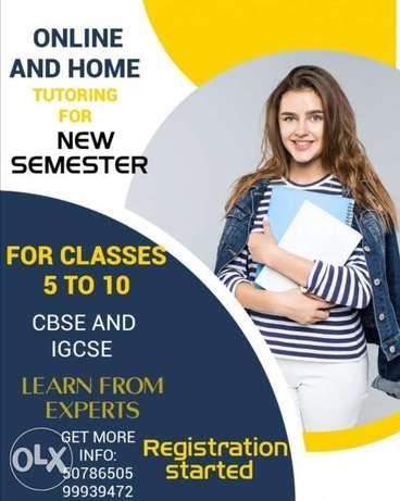 Tuitions for class 7-10 CBSE