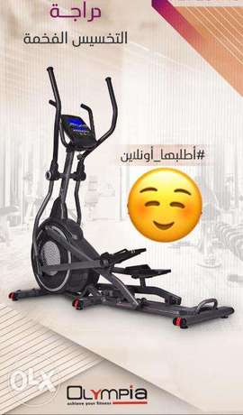 Commercial Elliptcal Cross Trainer - RO 460.00 - Free Delivery!