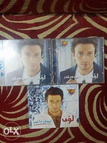 CD originalAdelMeen Haye2dar The Best Of