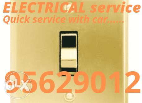 If you are going toward any electric issue in your home so contact us