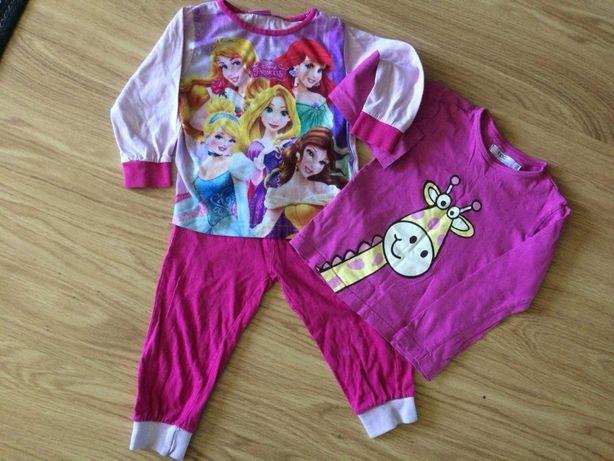 Пижама Disney детский сад Принцессы и подарок  70 грн. - Одежда для ... 1954da686bba1