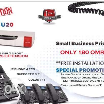 complete pbx system