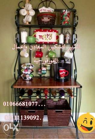 Coffee corner metal rack. راك القهوة