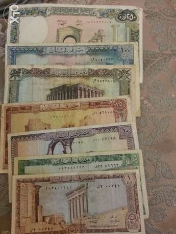 Lebanese Old Notes(1+5+10+25+50+100+250)