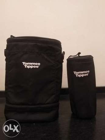 tomme tippee bottle covers