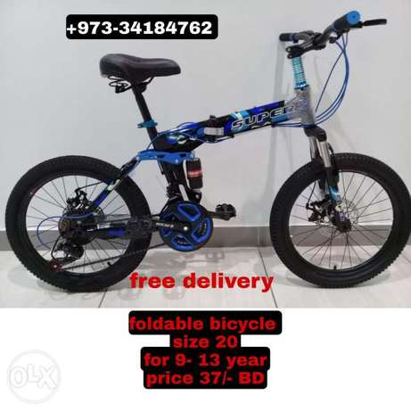 Band new bicycle 2021-22 model