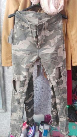 8e7df42d Spodnie damskie moro z dziurami roz. Kwidzyn • OLX.pl