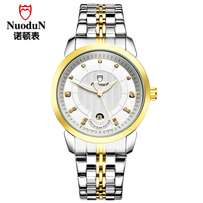 Mechanical stainless steel watch