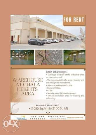 For Rent Warehouse at Ghala Industrial Area
