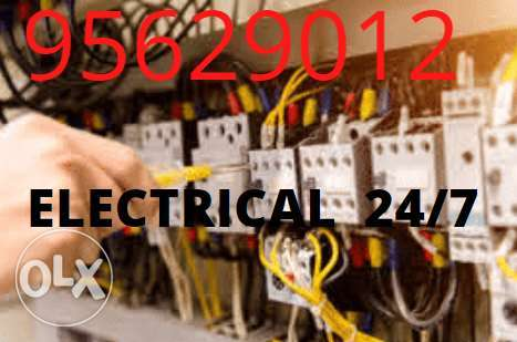 We have express vehicle for electric service and we are best service p