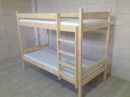 łóżko Piętrowe łóżka I Materace W Warszawa Olxpl
