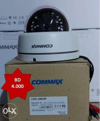 CND-2M04R Commax 2Meter IR Dome Camera
