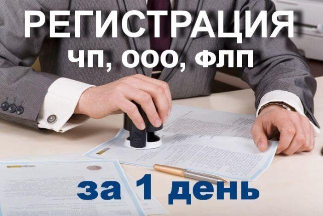 подача заявления на усн при регистрации ип сроки