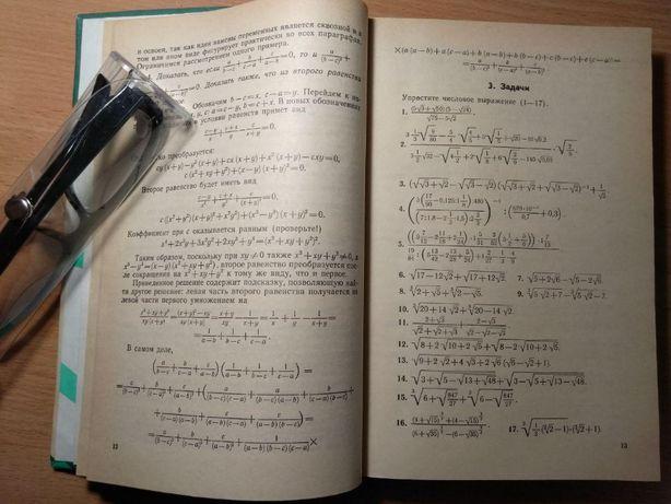 Факультативный курс по математике решение задач шарыгин задачи с решениями из егэ по математике