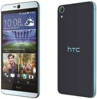 HTC Desire 826 5.5-Inch 16GB 4G 16999/= only free glass protector