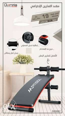 Olympia ab bench exercise new arrival promo offer free delivery