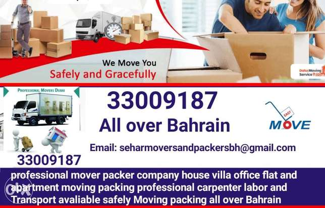 Bahrain moving packing company,