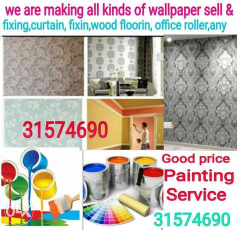 we are making all kinds of wallpaper sell & fixing curtain fixin