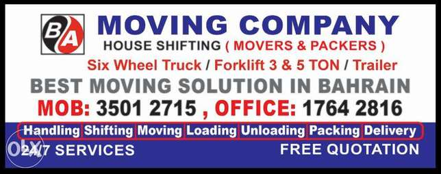 Six Wheel 10 bhd For Moving & Delivery Services