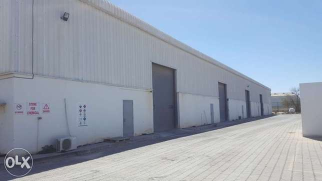 warehouse in Barka