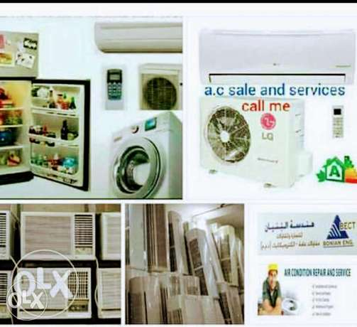 i have split & Window​ a/c for sale نجمة -  1