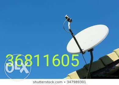 Arabsat with fixing