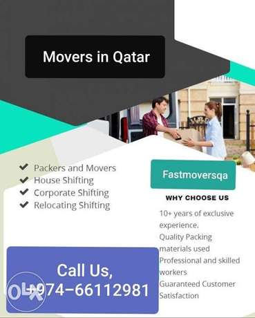 Movers in Qatar