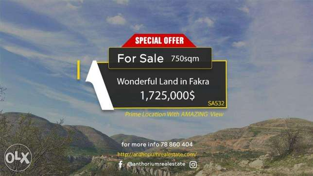 Amazing Land in Fakra With Panoramic Mountains Viewأرض في فقرا ٧٥٠ م٢