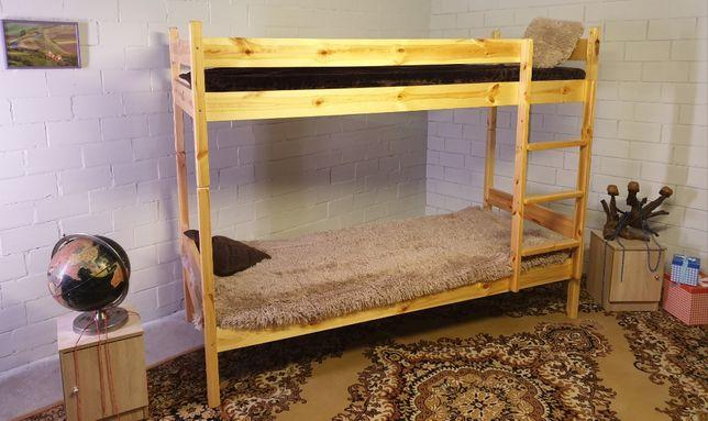 Używane łóżka Materace Tarczyn Na Sprzedaż Olxpl Tarczyn