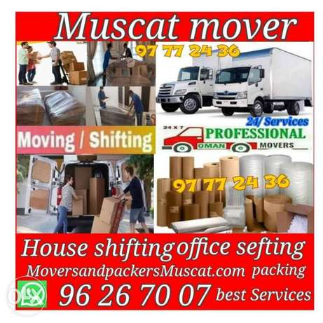 Muscat mover MOVING