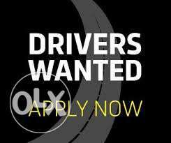 Delivery Drivers (1 BD - 1.2 BD per order)